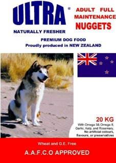 ADULT Full Maintenance Nuggets - 20kg