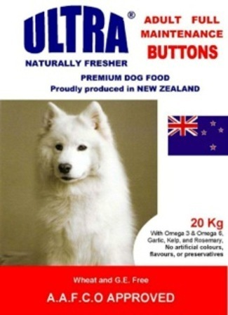ADULT Full Maintenance Buttons - 20kg